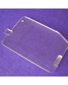 Plastic Bobbin Case Cover 9900 Series