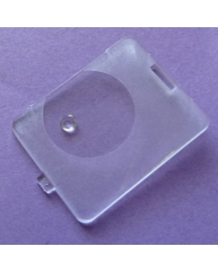 Singer Talent Plastic Bobbin Cover